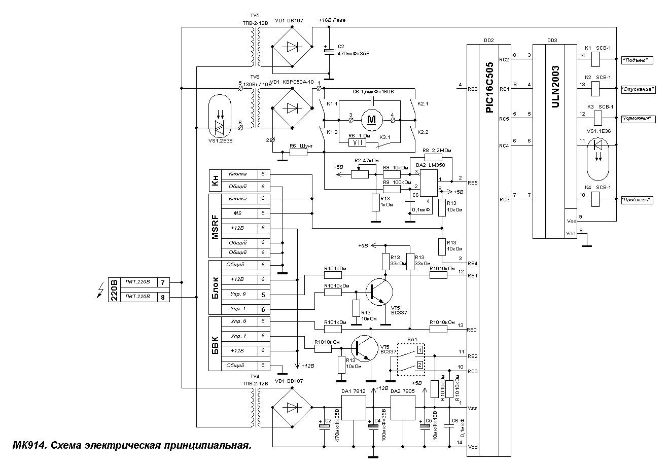 Принципиальная электрическая схема электрических ворот
